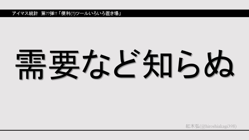 f:id:hiroshiakagi398:20201029174232j:plain