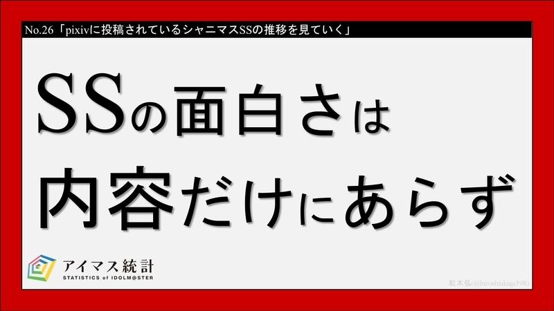 f:id:hiroshiakagi398:20210101015919j:plain