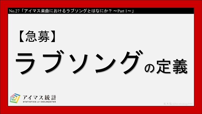 f:id:hiroshiakagi398:20210117190248j:plain