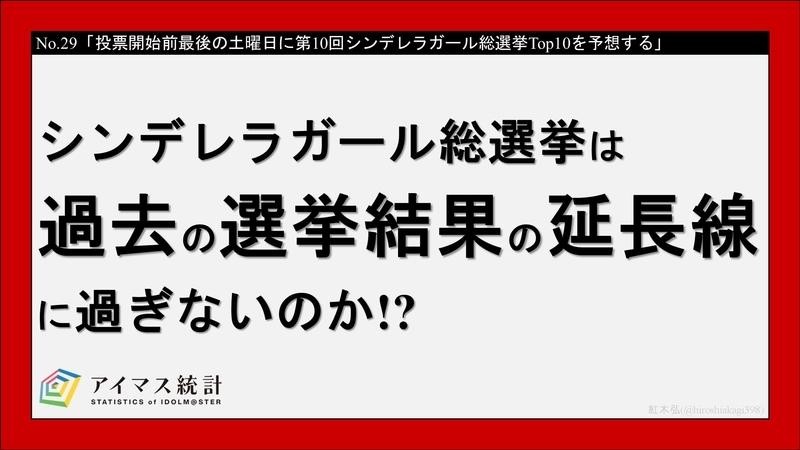 f:id:hiroshiakagi398:20210417032706j:plain