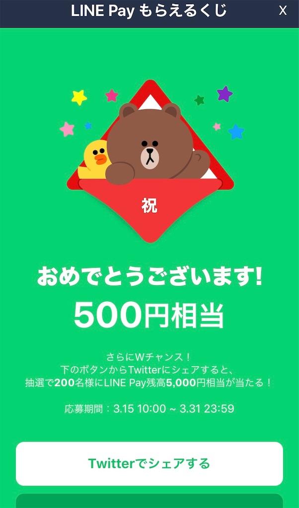 f:id:hiroshiii:20190317173326j:image
