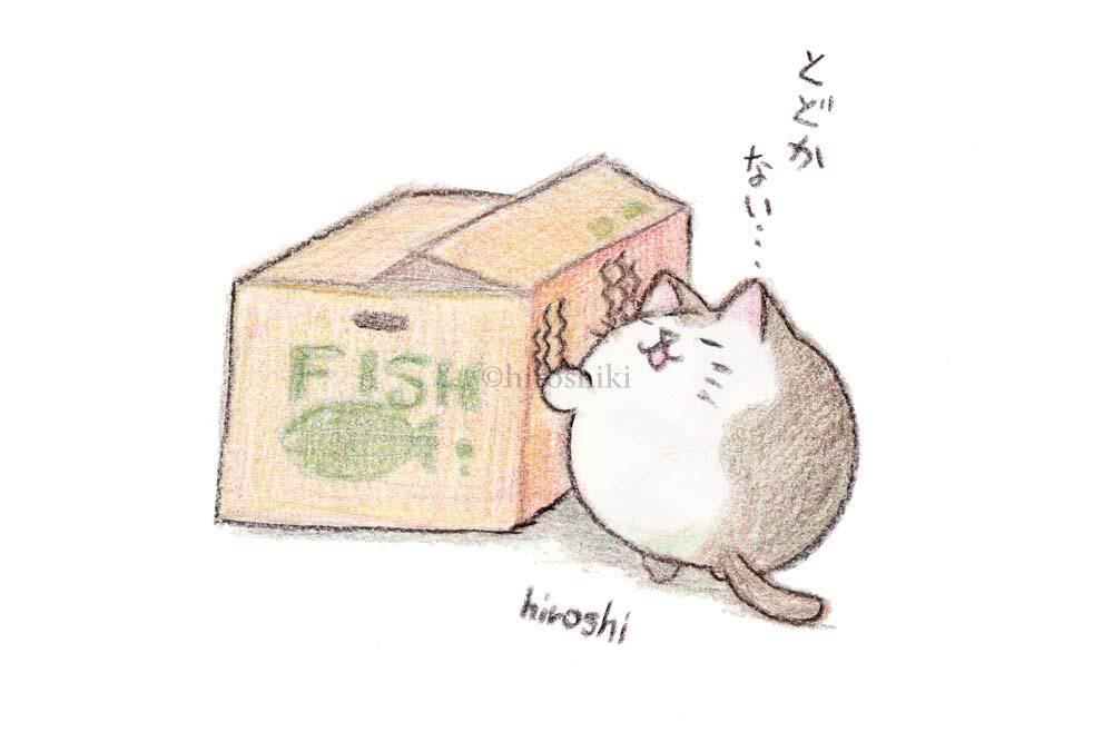 f:id:hiroshiki164:20181020153752j:plain