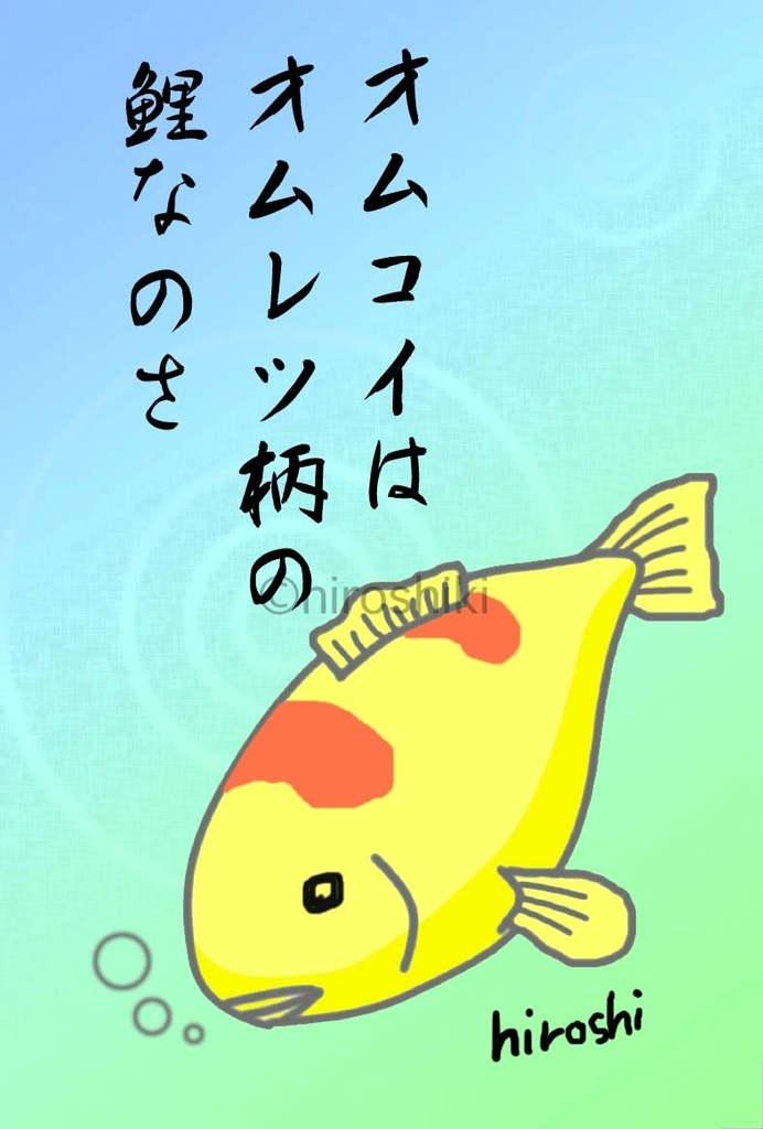 f:id:hiroshiki164:20181022231439j:plain