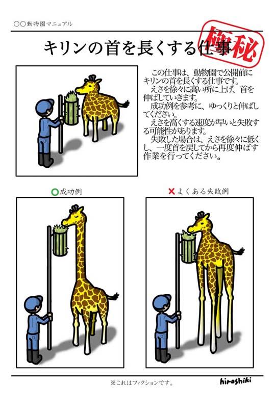 f:id:hiroshiki164:20181026233945j:plain