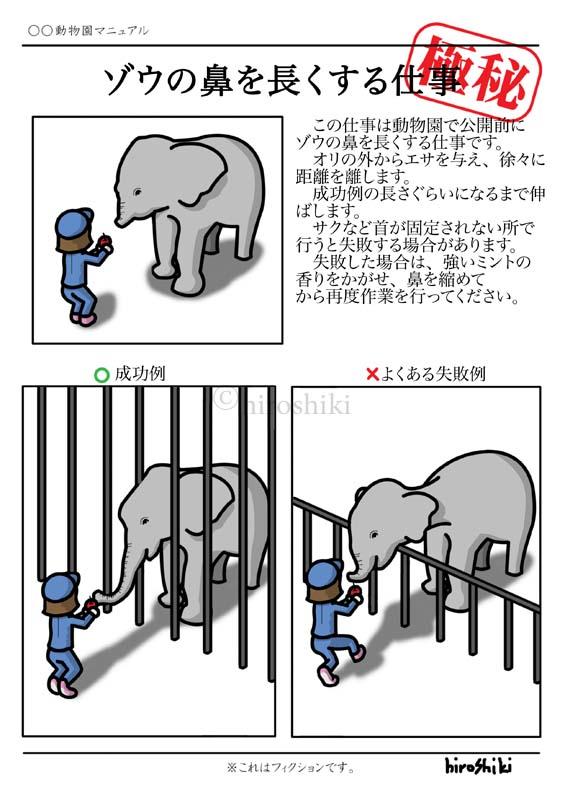f:id:hiroshiki164:20181109234611j:plain