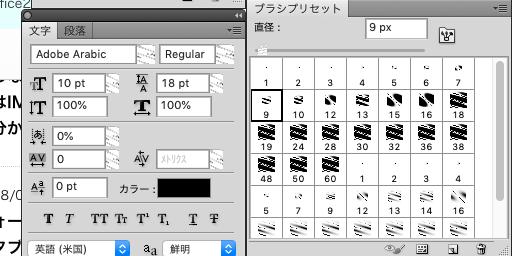 f:id:hiroshiki164:20181111221457p:plain