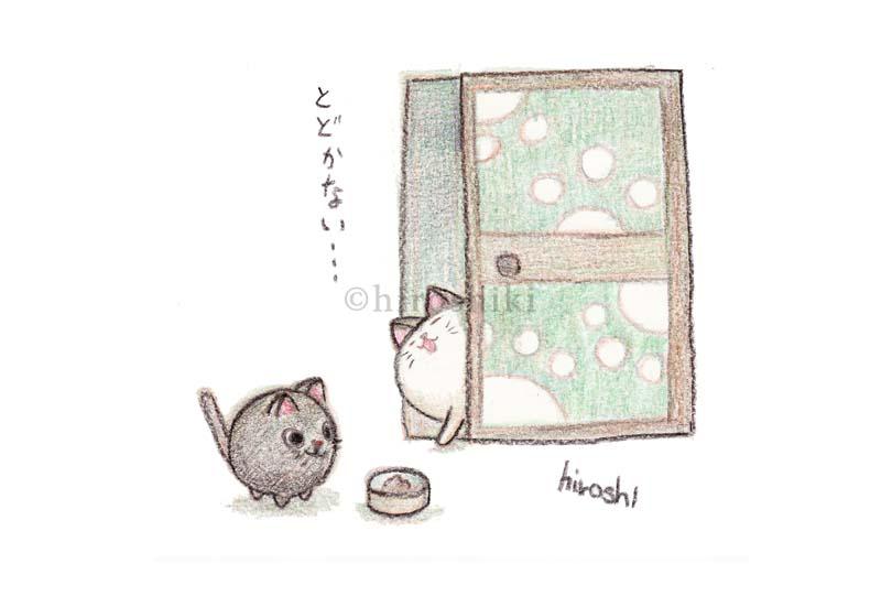 f:id:hiroshiki164:20181116235200j:plain