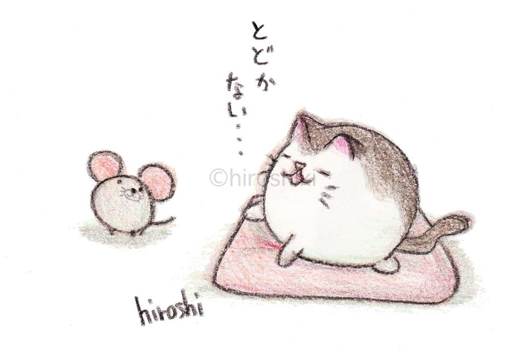 f:id:hiroshiki164:20181129231732j:plain