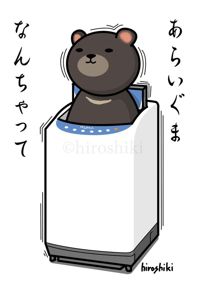 f:id:hiroshiki164:20181201214113j:plain