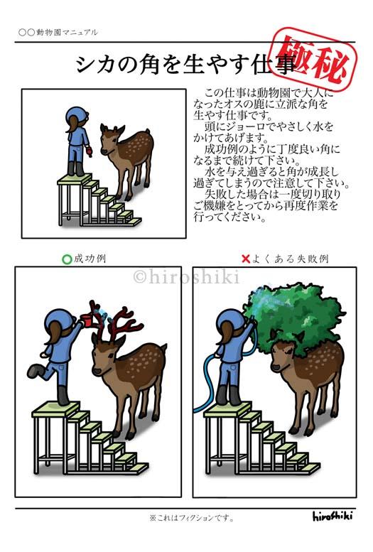 f:id:hiroshiki164:20181205232018j:plain