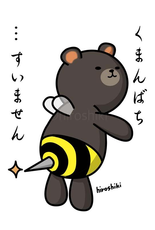 f:id:hiroshiki164:20181214232122j:plain