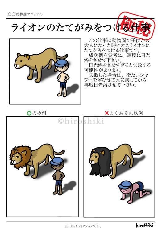 f:id:hiroshiki164:20181216233353j:plain
