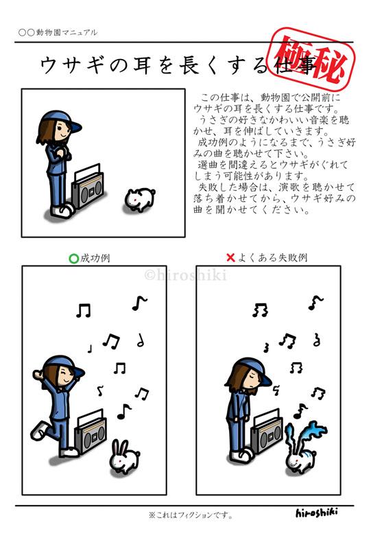 f:id:hiroshiki164:20181221235436j:plain
