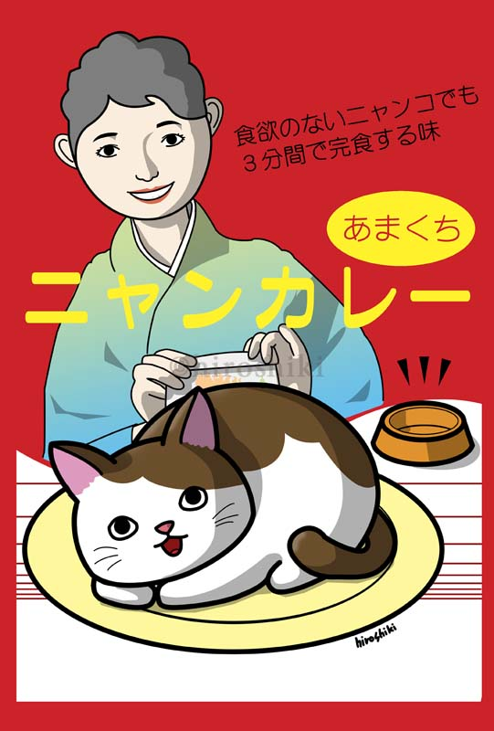 f:id:hiroshiki164:20181230223201j:plain