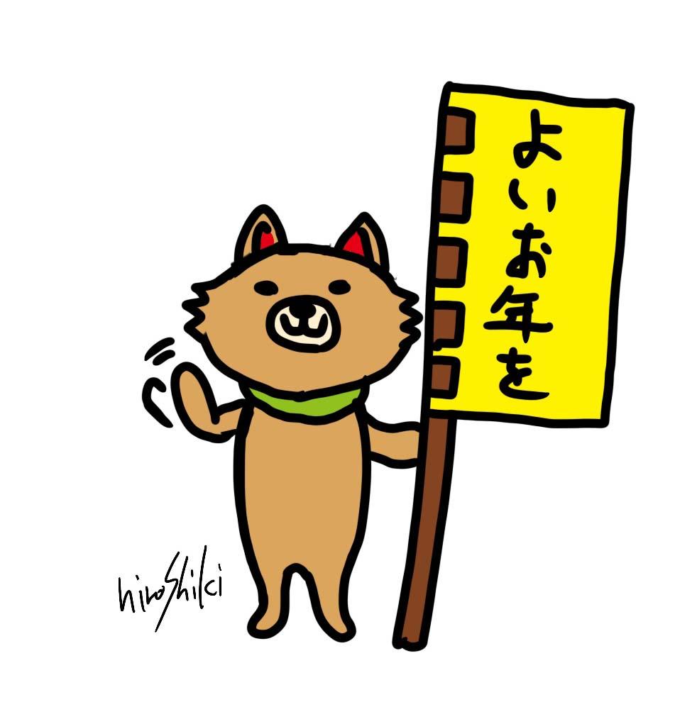 f:id:hiroshiki164:20181231093145j:plain
