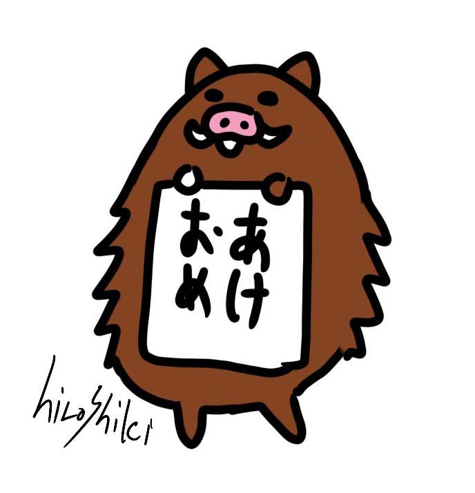 f:id:hiroshiki164:20190101230624j:plain