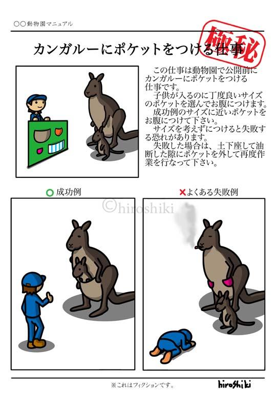 f:id:hiroshiki164:20190103100154j:plain