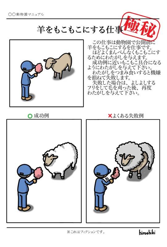 f:id:hiroshiki164:20190111232037j:plain