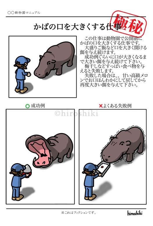 f:id:hiroshiki164:20190116234522j:plain