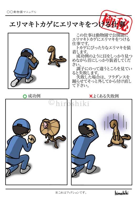 f:id:hiroshiki164:20190120161158j:plain