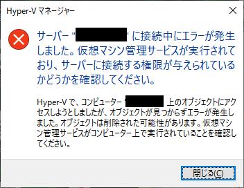 f:id:hiroshiki164:20190129153238p:plain