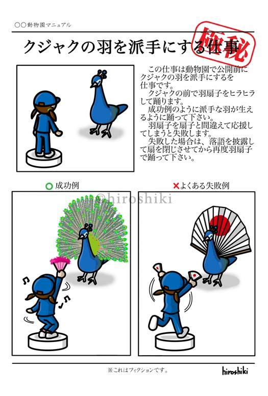 f:id:hiroshiki164:20190130232231j:plain