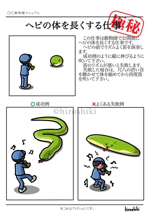 f:id:hiroshiki164:20190210173659j:plain