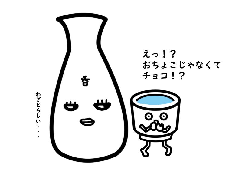 f:id:hiroshiki164:20190214225023p:plain