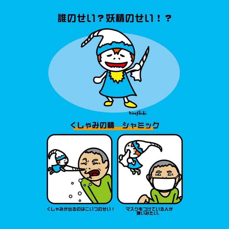 f:id:hiroshiki164:20190423233408j:plain