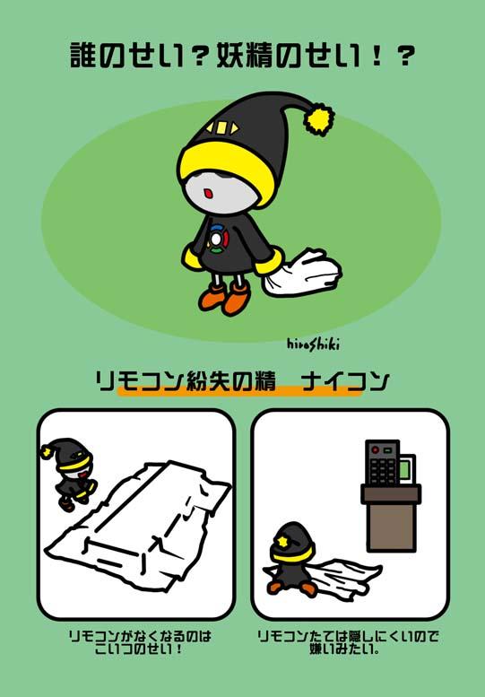 f:id:hiroshiki164:20190429095946j:plain
