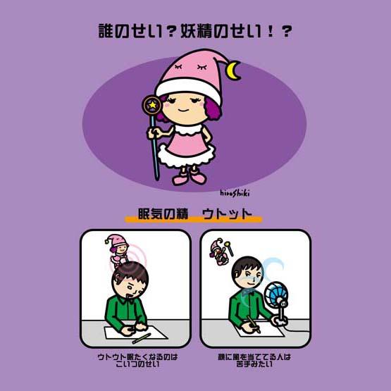 f:id:hiroshiki164:20190509231510j:plain
