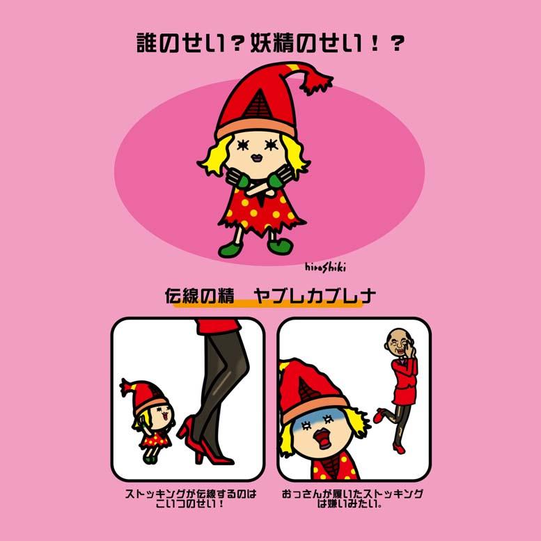 f:id:hiroshiki164:20190518092931j:plain