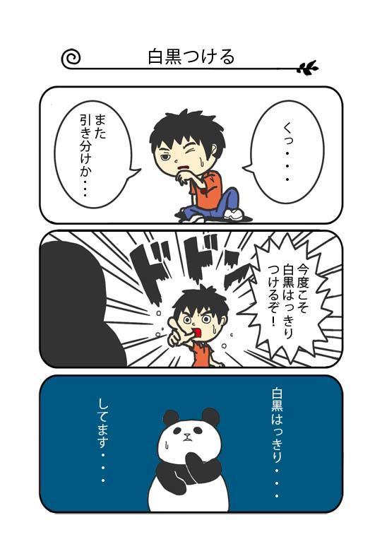 f:id:hiroshiki164:20190601233346j:plain