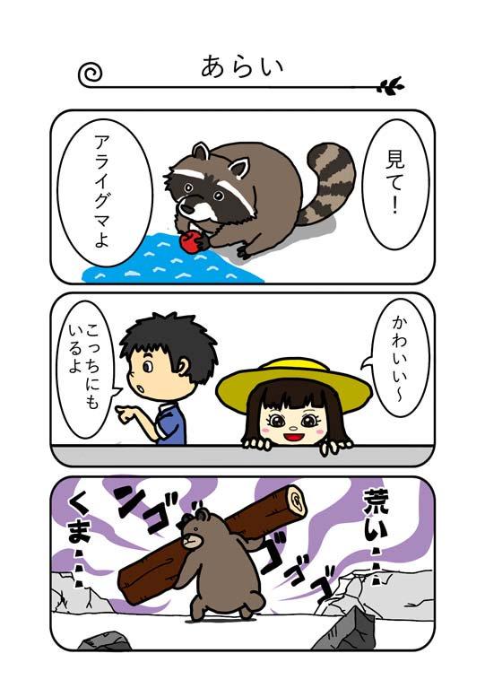 f:id:hiroshiki164:20190611154921j:plain