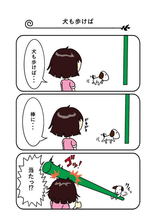 f:id:hiroshiki164:20190621002028j:plain