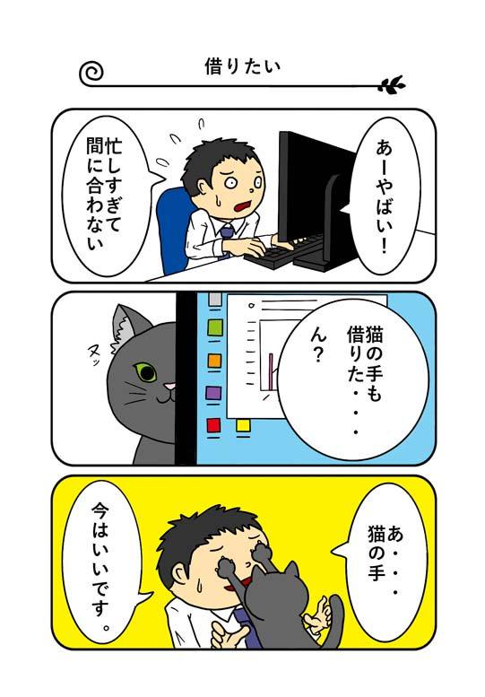 f:id:hiroshiki164:20190623221657j:plain