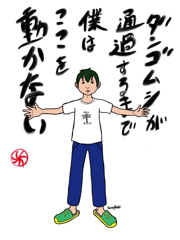f:id:hiroshiki164:20190625224741j:plain