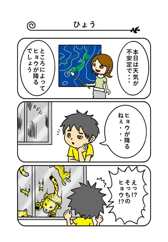 f:id:hiroshiki164:20190726092717j:plain
