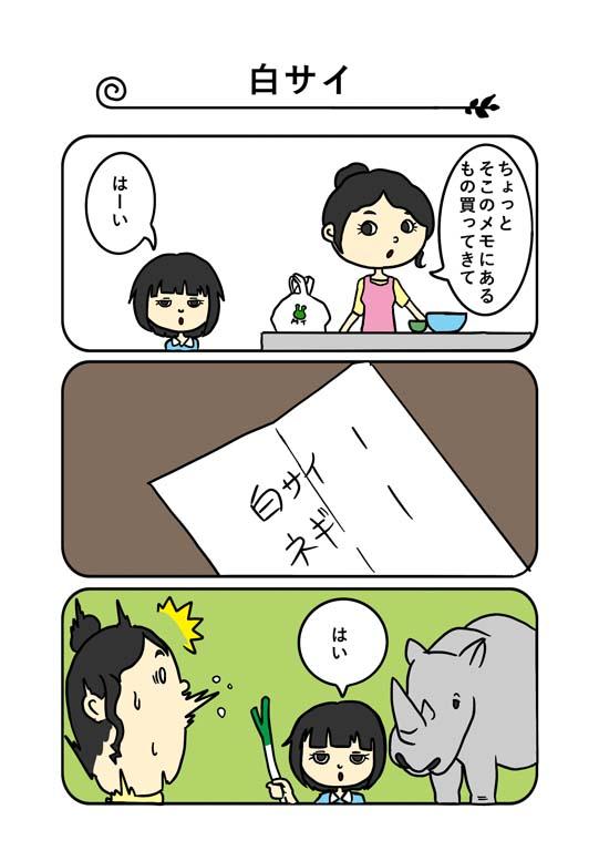 f:id:hiroshiki164:20190731123558j:plain
