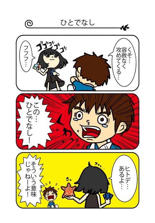 f:id:hiroshiki164:20190811223030j:plain