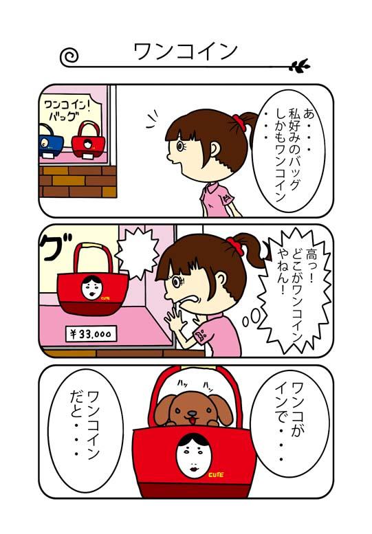 f:id:hiroshiki164:20190901100059j:plain