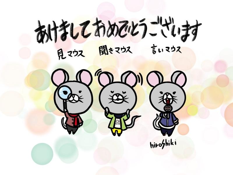 f:id:hiroshiki164:20200101164007j:plain