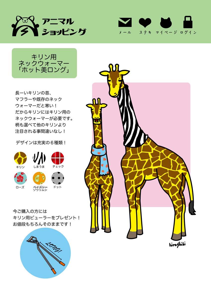 f:id:hiroshiki164:20200314224004j:plain