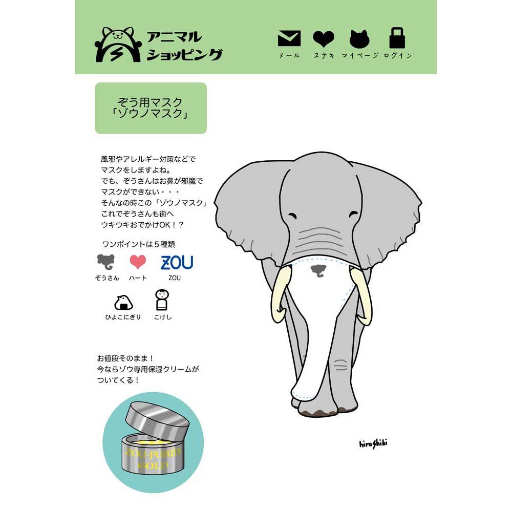 f:id:hiroshiki164:20200504211454j:plain