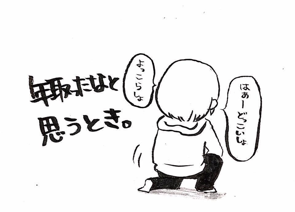 f:id:hiroshima-aibank:20190704150423j:plain