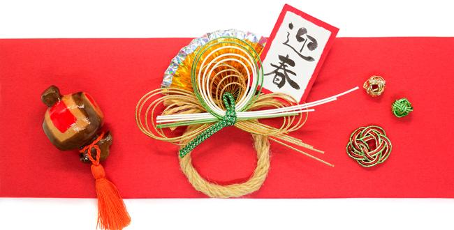 f:id:hiroshima-aibank:20200107152700j:plain