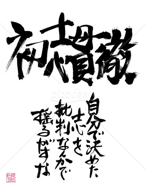 f:id:hiroshima-aibank:20200113174536j:plain