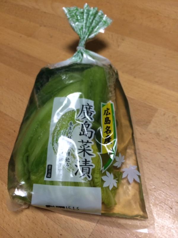 f:id:hiroshima-na:20141230205447j:plain