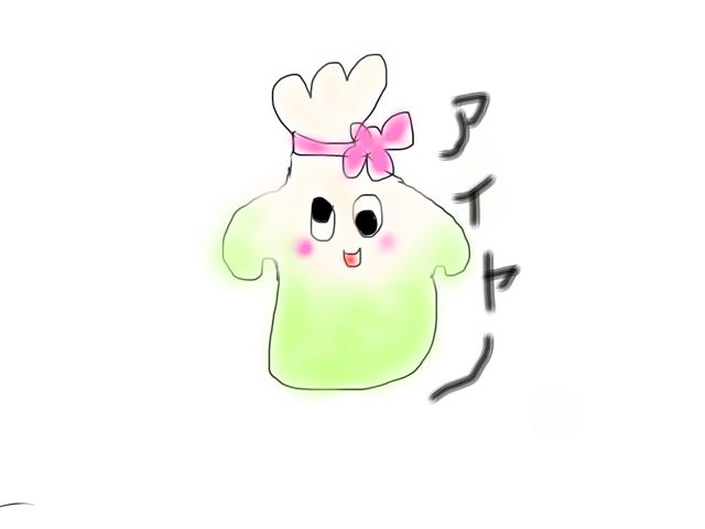 f:id:hiroshima-na:20150110000437j:plain