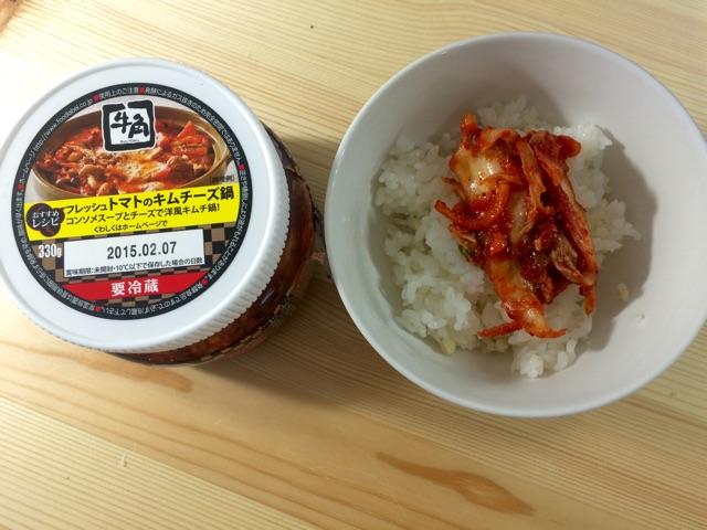 f:id:hiroshima-na:20150122084349j:plain